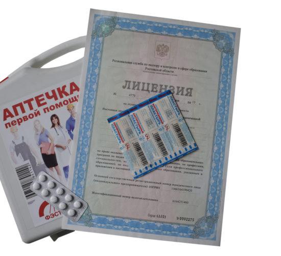 Подготовка документов для фармацевтической лицензии аптеки, аптечного пункта