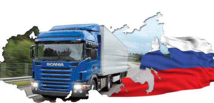 Новые Межотраслевые правила по ОТ на автотранспорте